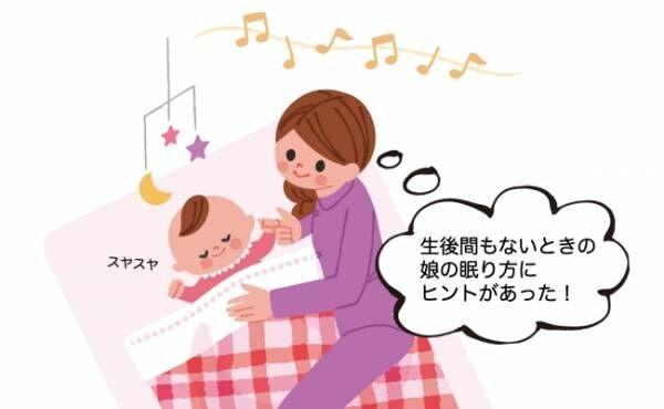 「触るだけでよかったの!?」赤ちゃんが簡単に寝てくれるコツを見つけた!