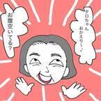 「絶対なんかあるな」手で口を隠す息子。その原因とは? #太郎ちゃんの声が聞こえなくなった話 2