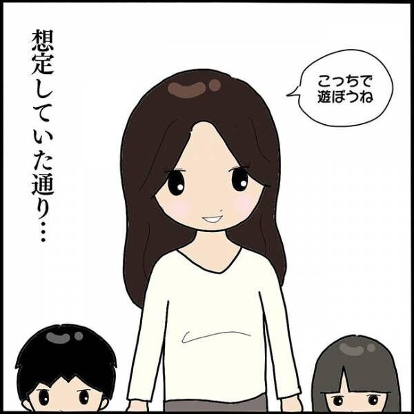 ママ友との間で起きたありえない話5_5