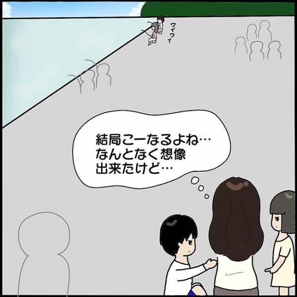 ママ友との間で起きたありえない話5_6
