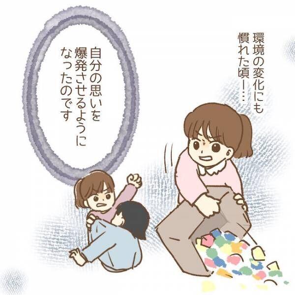 保育園のお話手がかかる子!?編 第1話