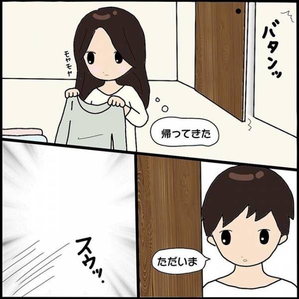 ママ友との間で起きたありえない話13_1