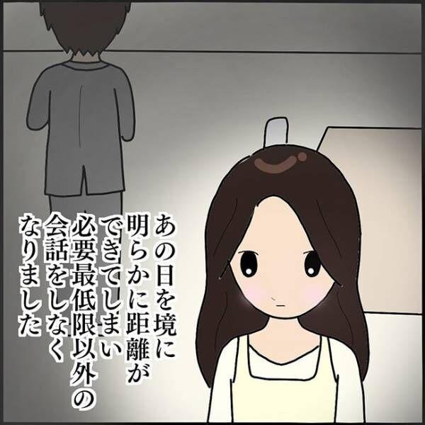 ママ友との間で起きたありえない話14_4