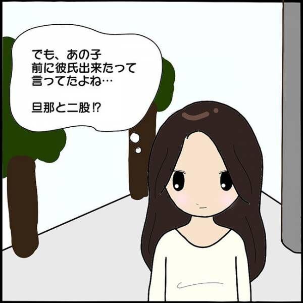 ママ友との間で起きたありえない話15_3
