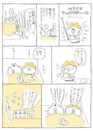 ゆるギャグ育児漫画