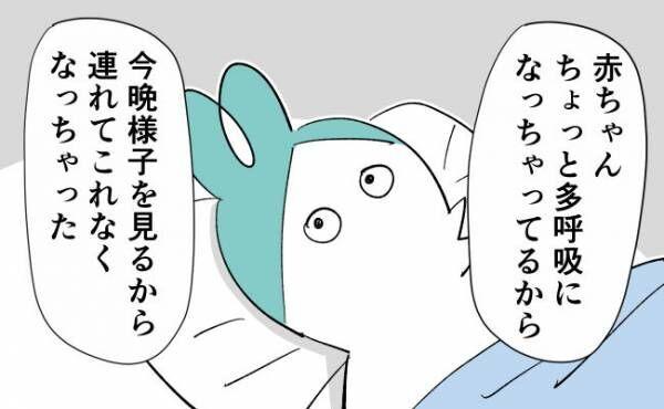 【んぎぃちゃんカレンダー53】