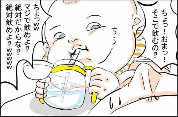 「いや消えてないし!」愛おしすぎて笑っちゃう!赤ちゃんあるあるマンガが爆笑必至!