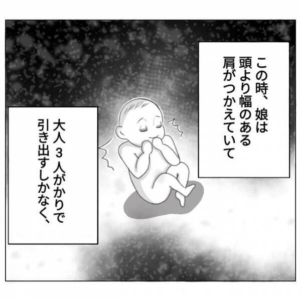 「ちょこの出産体験談」第5話