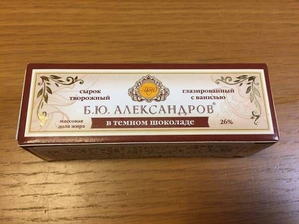 カルディのロシアプレミアムチーズダーク