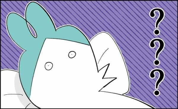 【んぎぃちゃんカレンダー30】