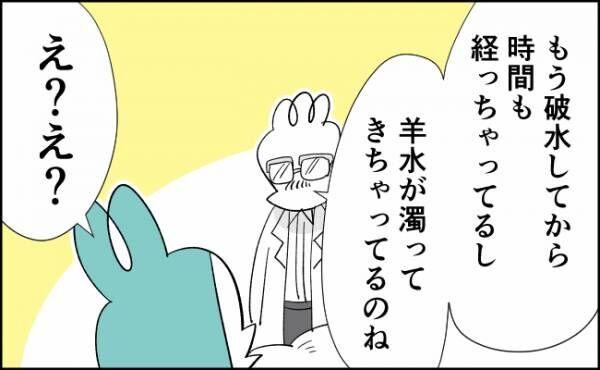【んぎぃちゃんカレンダー38】