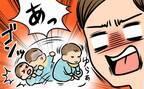 生後7カ月の赤ちゃんと過ごすなかで感じた、事故の危険とは?【体験談】