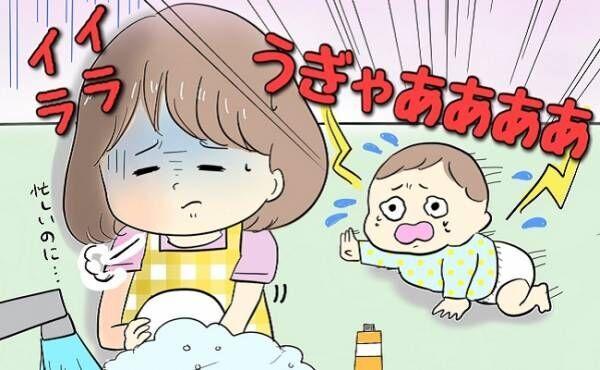育児に悩むママのイメージ