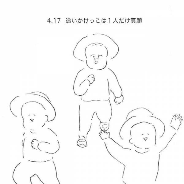 「上履き?ややこしや~」3歳児の言動が愛おしくて笑える! #療育日記 2