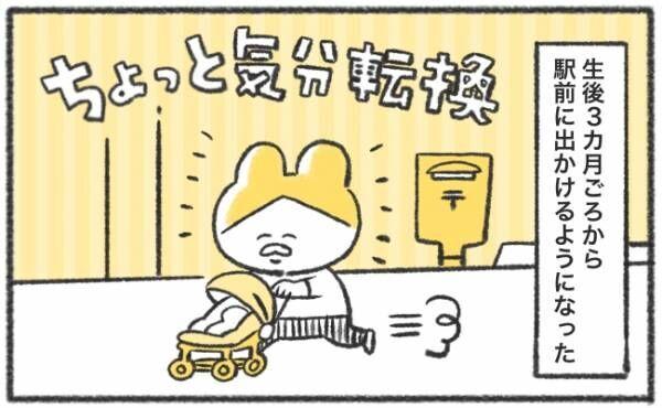キヨの育児記録