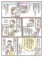 「ママに食べさせてもらえないのね」娘に甘いものを与えたがる義母と衝突