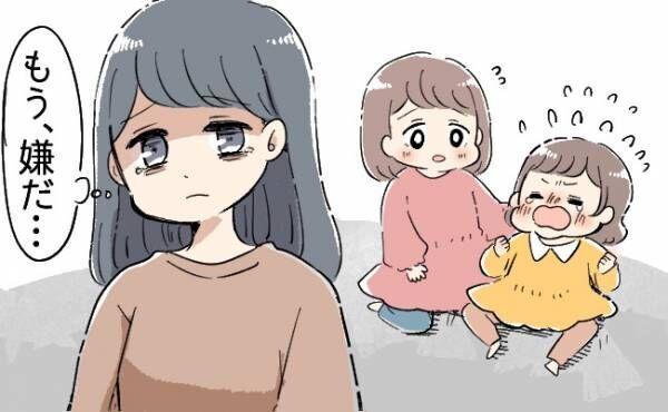 育児が原因でうつ病になってしまったママ
