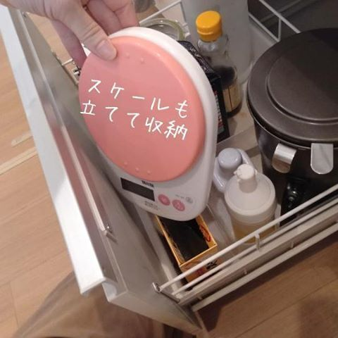 キッチンスケールの収納方法
