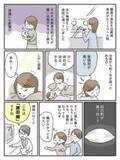 「え、原田病って…?」子どもが1歳のとき、突然目が見えない状態に