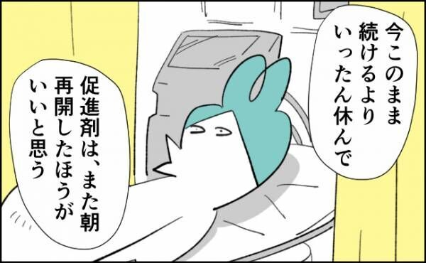 【んぎぃちゃんカレンダー31】