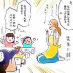 「ママ、よしよし」形勢逆転!復職後のワーママの想いに共感しかない…!