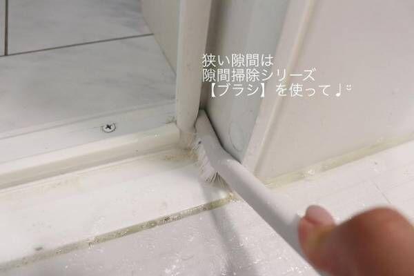 無印良品の「隙間掃除シリーズ」