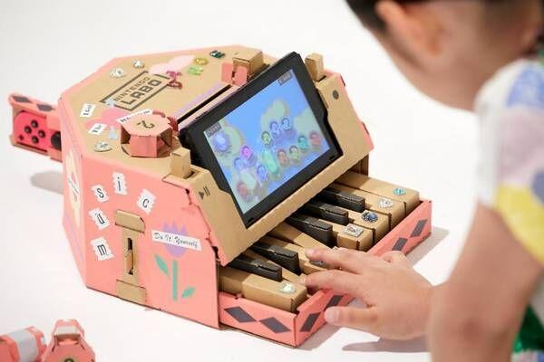 Nintendo Laboの女の子カスタム♡テク教えます![プリンセスラボ《ピアノ編》]