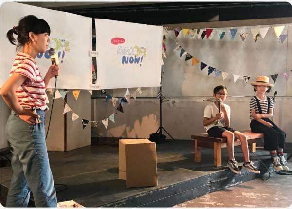 画像: 第15回 そらくん (9歳)ほまれちゃん (9歳)