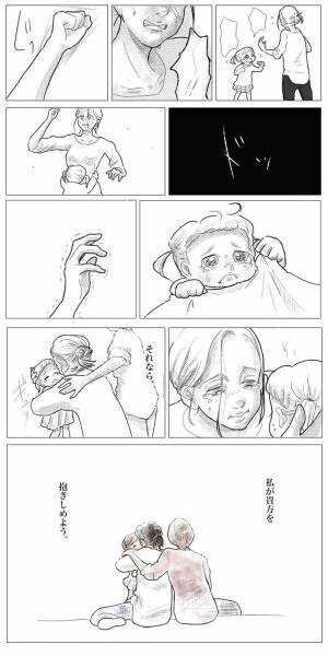 画像: #わたしたちでもできること芸子