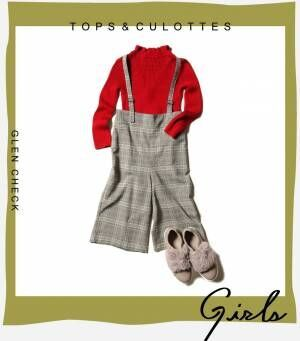 画像5: 【GU】秋のガールズアイテム旬のチェックアイテムの今年らしい着こなし