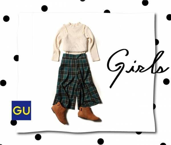 【GU】秋のガールズアイテム旬のチェックアイテムの今年らしい着こなし