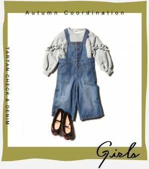 画像4: 【GU】秋のガールズアイテム旬のチェックアイテムの今年らしい着こなし