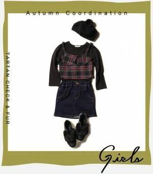 画像2: 【GU】秋のガールズアイテム旬のチェックアイテムの今年らしい着こなし