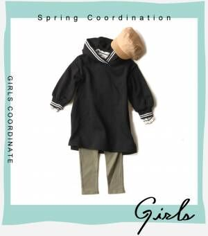 画像2: 【GU】今季注目の春カラーで可愛さ倍増計画! カジュアルコーデ・ガールズ編