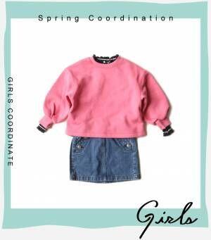 画像5: 【GU】今季注目の春カラーで可愛さ倍増計画! カジュアルコーデ・ガールズ編