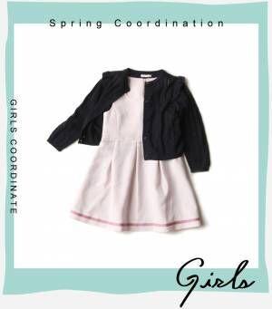 画像2: 【GU】春のキッズアイテム 定番のお出かけコーデ・女の子編