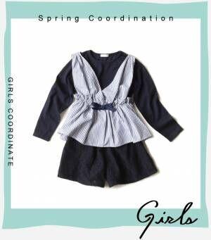 画像5: 【GU】春のキッズアイテム 定番のお出かけコーデ・女の子編