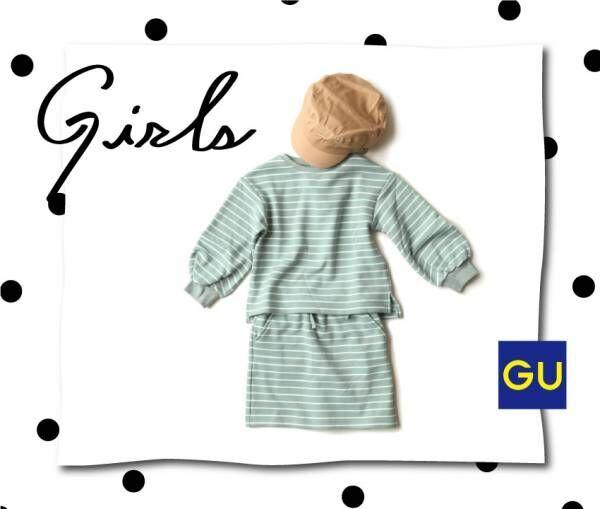 画像1: 【GU】春のキッズアイテム 定番のお出かけコーデ・女の子編