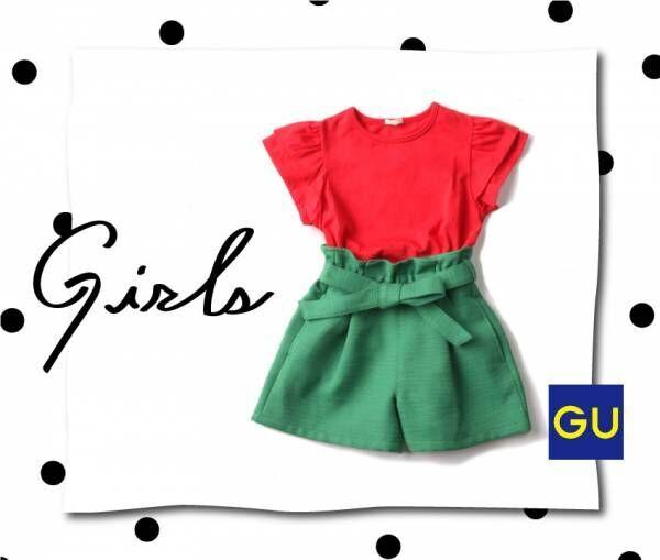 画像1: 【GU】女の子だって元気に遊びたい!動きやすいショーパンコーデをご紹介