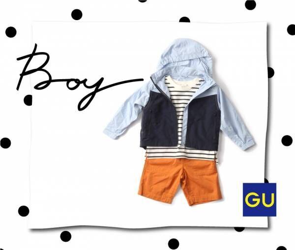 画像1: 【GU】春らしく爽やかに。スポーティコーデの着こなしポイント~Boys編~