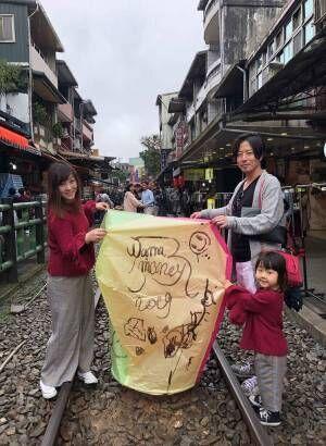 """画像1: 台湾での """"こありっぷ"""" は、食事、言葉、フライトタイム……どこをとってもNOストレス!"""