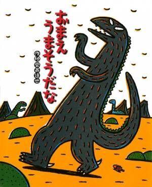#21 漫画家・古泉智浩さん