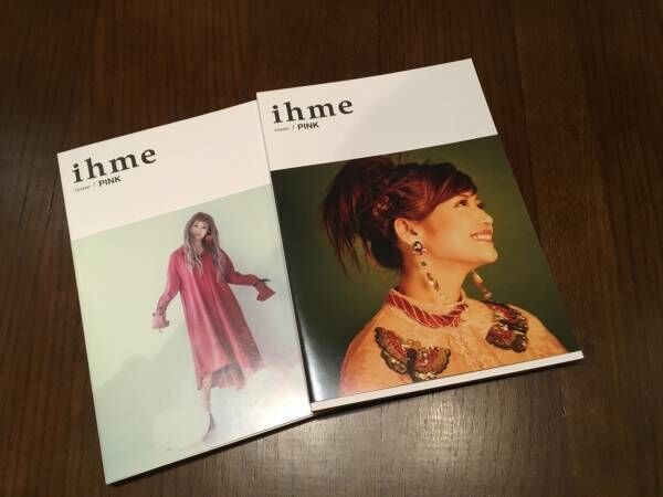 オシャレ女子必見!ハイセンスなファッション誌、ihme【イフミー】でワンランク上の自分に♪
