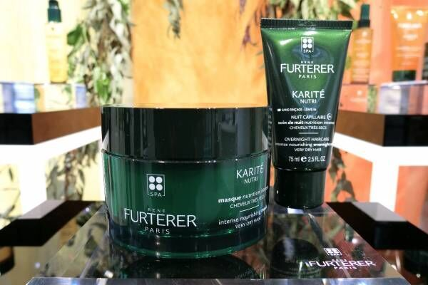 新しくなったルネ フルトレールKARITEシリーズで、乾燥した髪と頭皮にシアバターの潤いを!