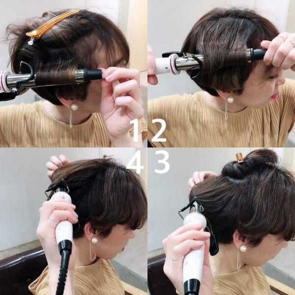 ヘアアイロンを使って簡単♥くせ毛ショートヘアになろう!