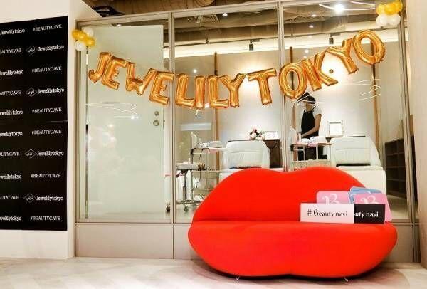【速報レポ】イベントウィーク開幕!Day1「Jewelily tokyo」レセプションパーティー