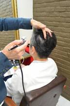 男の頭皮ケアRRRスパ~男の頭皮と髪を守るスペシャルメニュー~