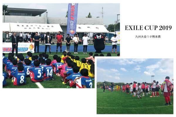 \EXILE CUP 2019開催/夏イベントを楽しもう!キッズヘアアレンジで思い出作り【熊本会場】