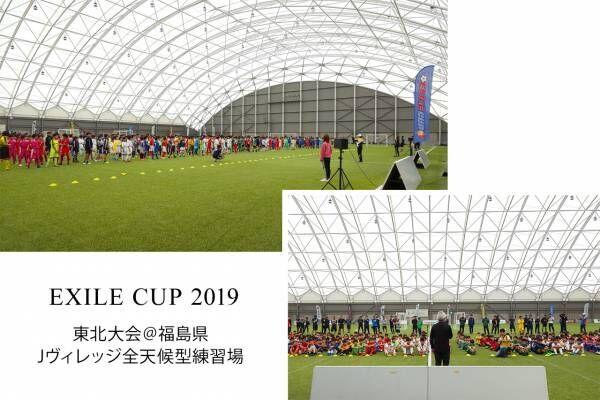 \EXILE CUP 2019開催/ キッズヘアアレンジが大盛況!【福島会場】
