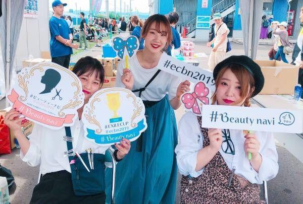 \EXILE CUP 2019開催/ 絶好のフットサル日和で会場にはキッズが殺到!【札幌会場】